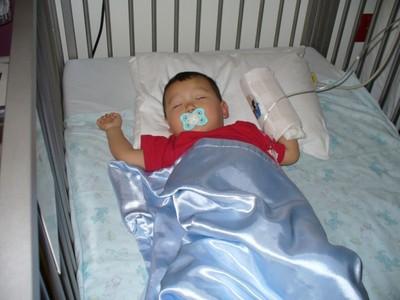 Hospital-sleep